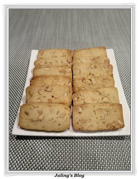 花生煉乳脆酥餅1.jpg