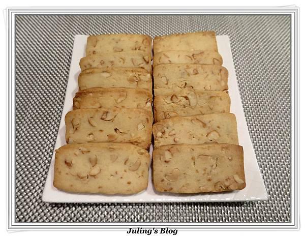 花生煉乳脆酥餅3.jpg