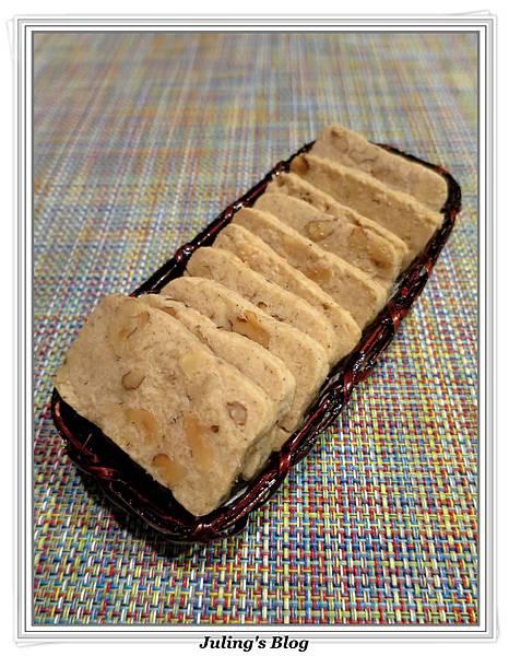核桃鹹酥餅2.jpg