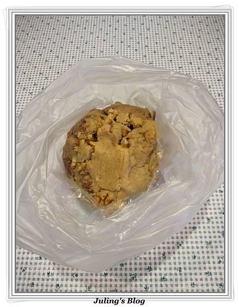 核桃鹹酥餅做法9.jpg