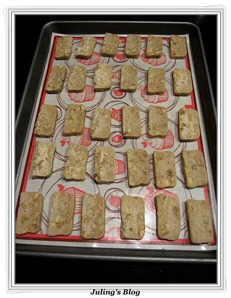 核桃鹹酥餅做法11.jpg