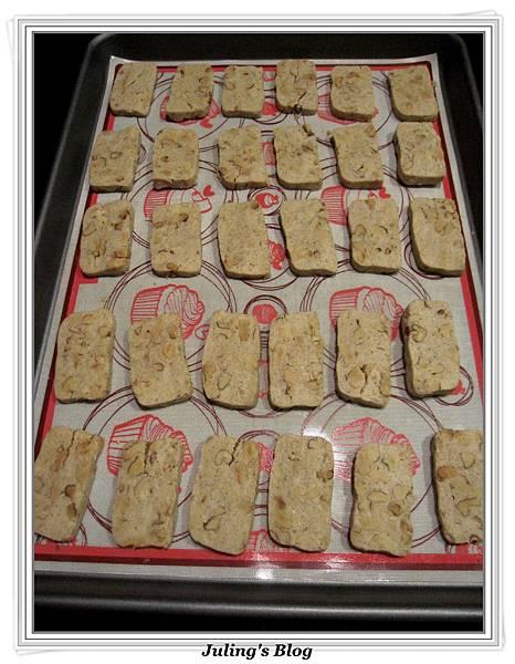 核桃鹹酥餅做法12.jpg