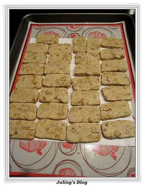 核桃鹹酥餅做法13.jpg