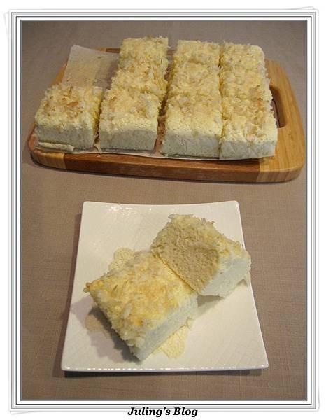 椰漿蛋糕2.JPG
