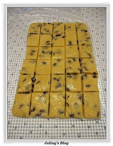 葡萄乾奶酥餅做法5.jpg