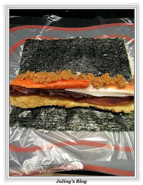 酪梨壽司做法4.jpg