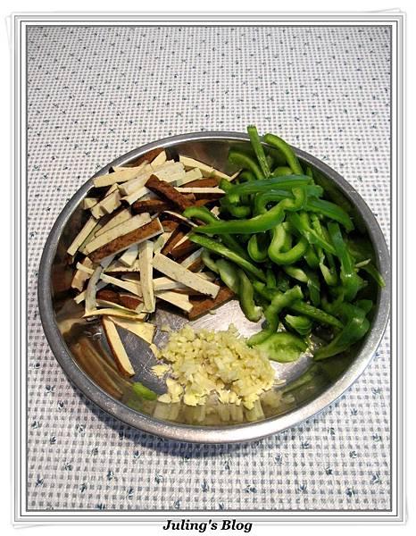 青椒炒豆乾肉絲做法1.jpg