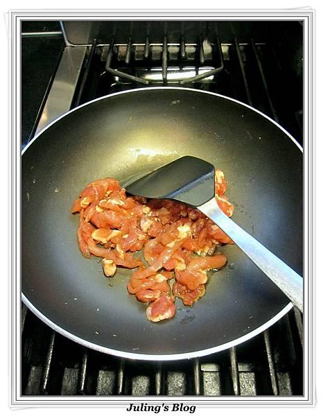 青椒炒豆乾肉絲做法2.jpg