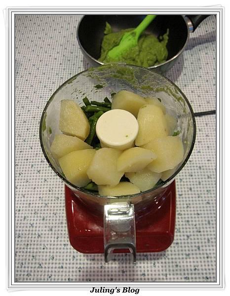 蘆筍濃湯做法5.jpg