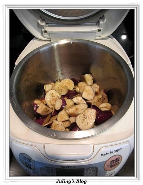 用電飯鍋煮茄子做法2.jpg