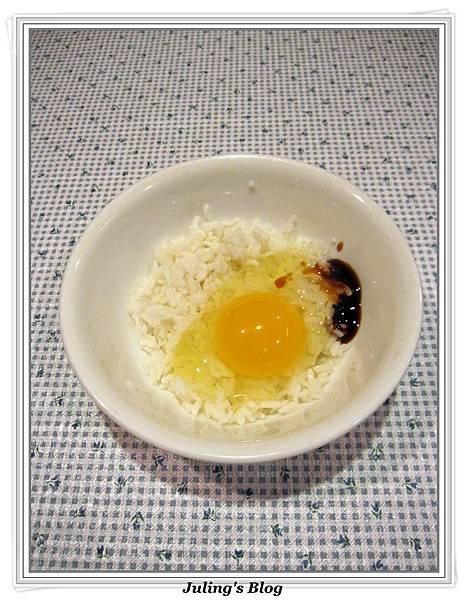 塔香米蛋餅做法1.jpg
