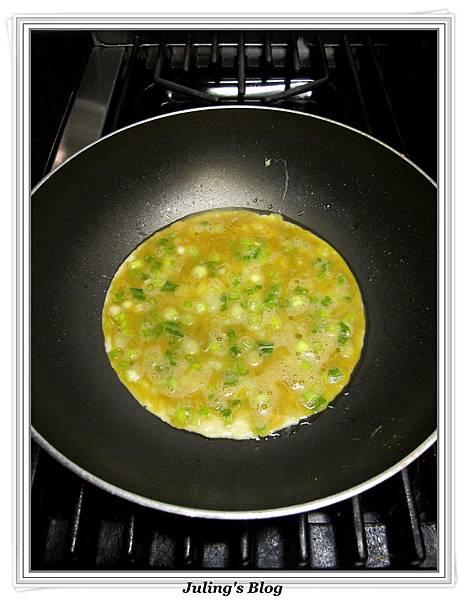 塔香米蛋餅做法5.jpg