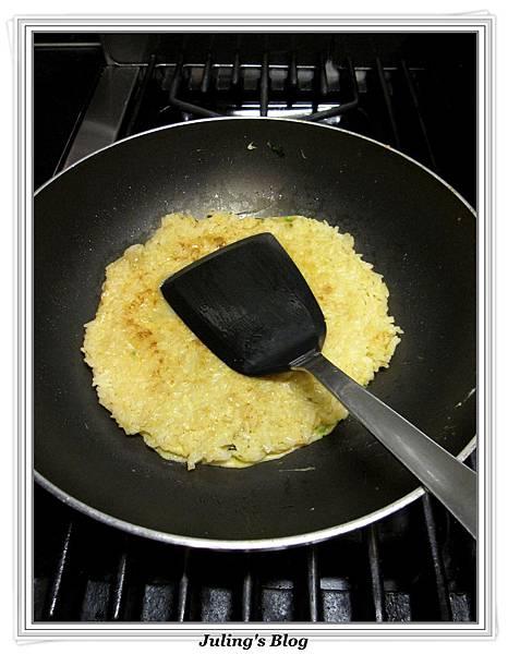 塔香米蛋餅做法7.jpg