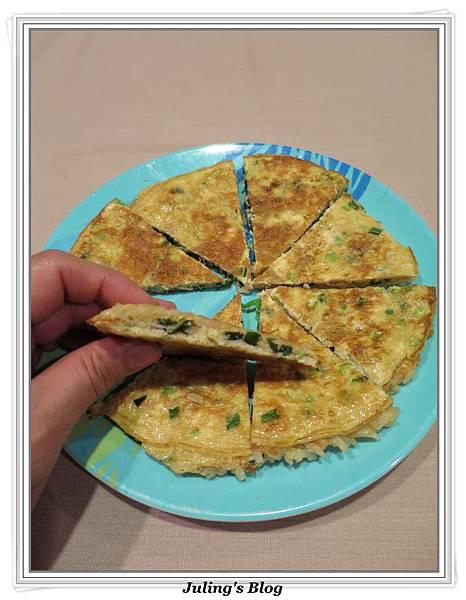 塔香米蛋餅做法9.jpg
