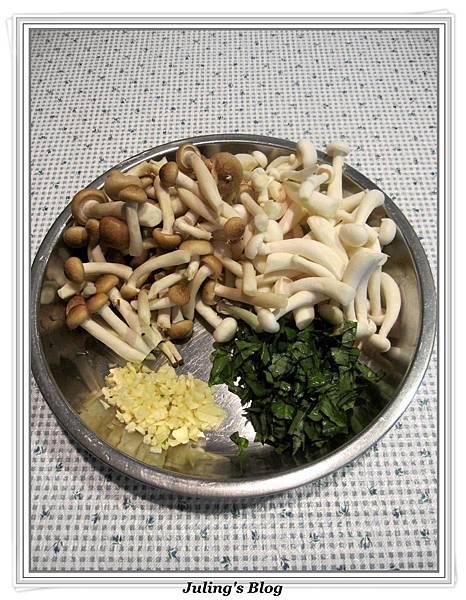 奶油塔香雙菇做法1.jpg