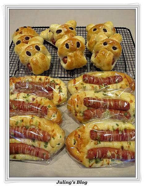 熱狗麵包雙變1.jpg