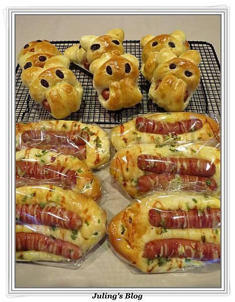 熱狗麵包雙變2.jpg