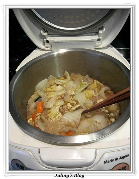 用電飯鍋做白菜滷做法8.jpg