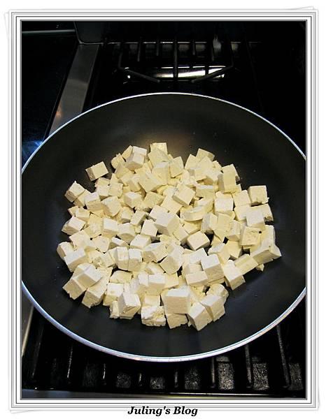 麻婆豆腐包子做法2.jpg