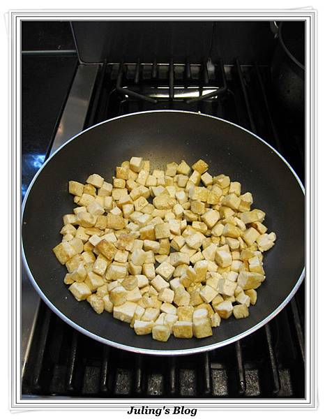 麻婆豆腐包子做法3.jpg