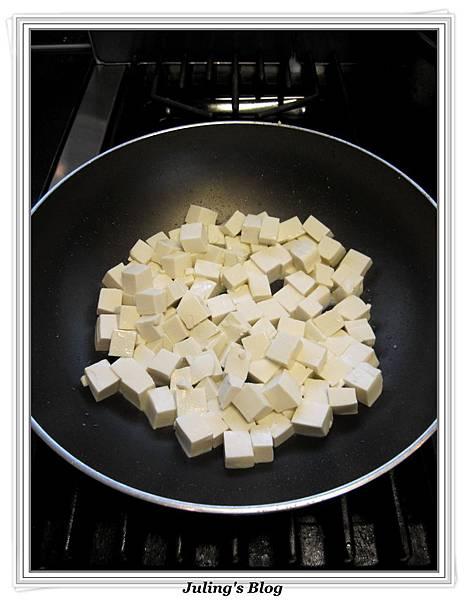 麻婆豆腐包子做法5.jpg