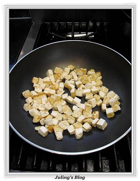 麻婆豆腐包子做法6.jpg