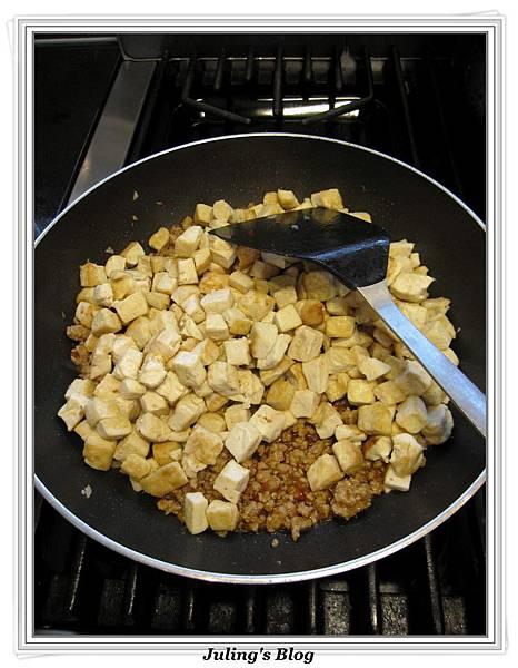 麻婆豆腐包子做法11.jpg
