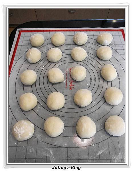 麻婆豆腐包子做法17.jpg