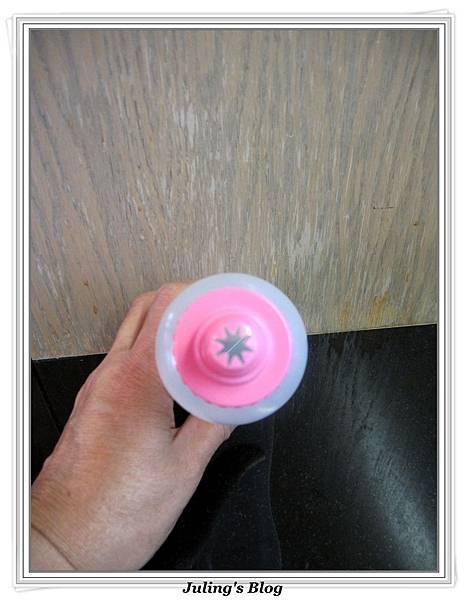 鮮奶油搖搖瓶2.jpg