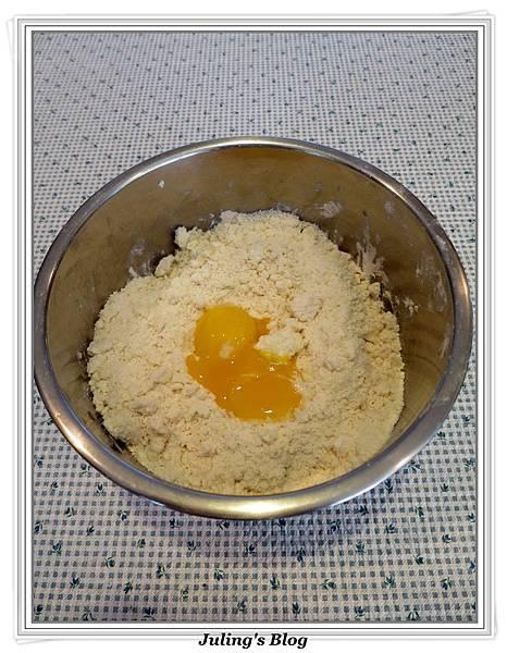 焦糖杏仁餅做法3.jpg