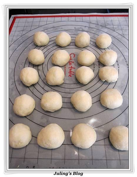 蘿蔔冬粉水煎包做法9.jpg