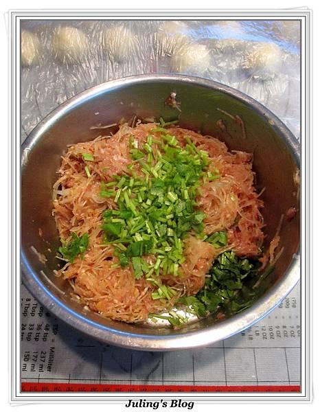蘿蔔冬粉水煎包做法11.jpg