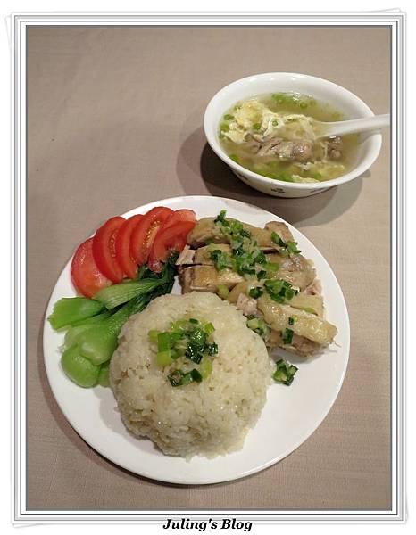 海南雞飯3.jpg