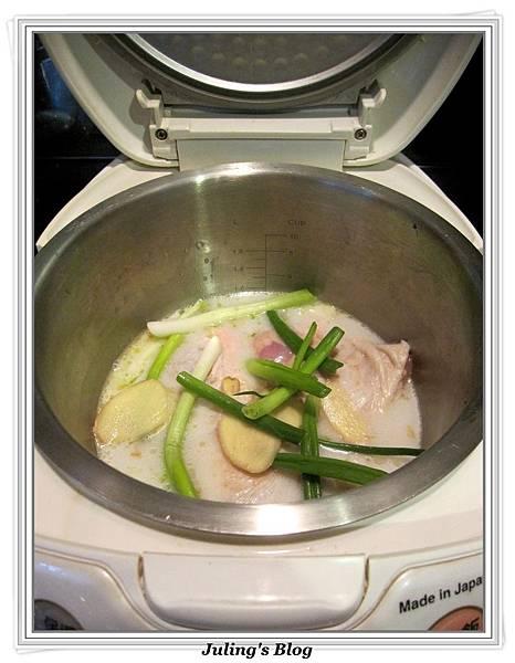 海南雞飯做法12.jpg