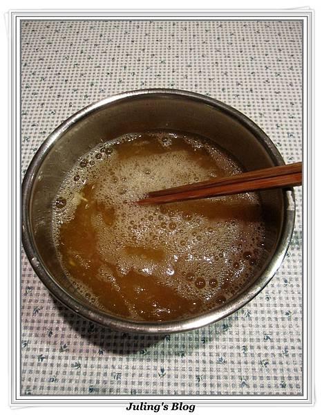蒸嫩蛋白做法2.jpg