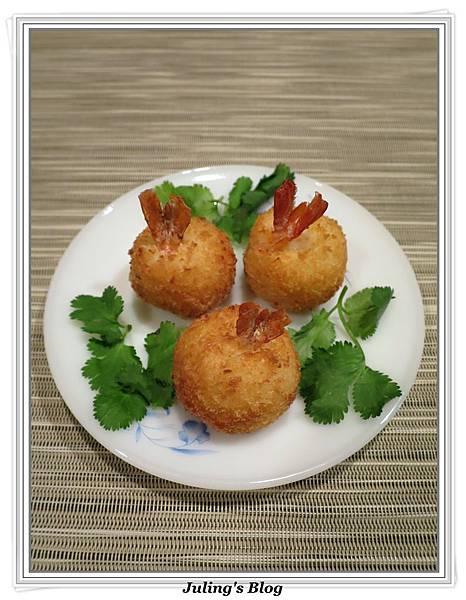 黃金蝦球1.jpg