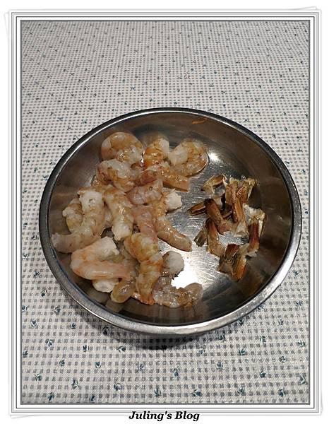 黃金蝦球做法3.jpg