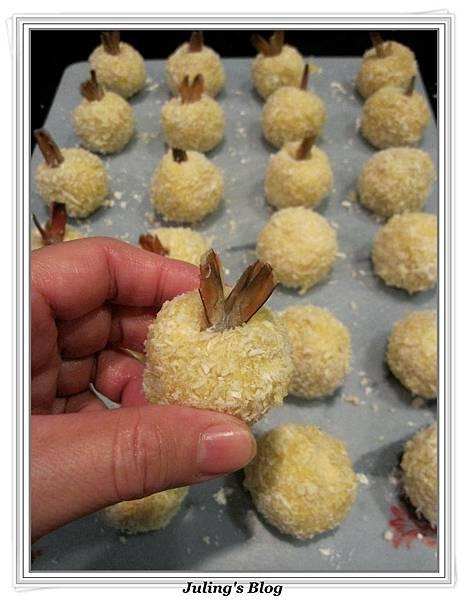 黃金蝦球做法14.jpg