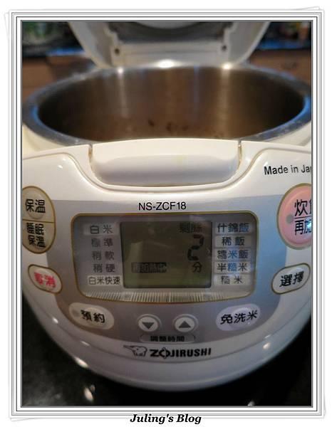 用電飯鍋做魚香茄子做法6.jpg