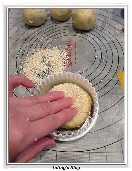 芝麻喜餅做法14.jpg