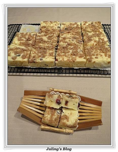 奶油乳酪蛋糕方塊1.JPG