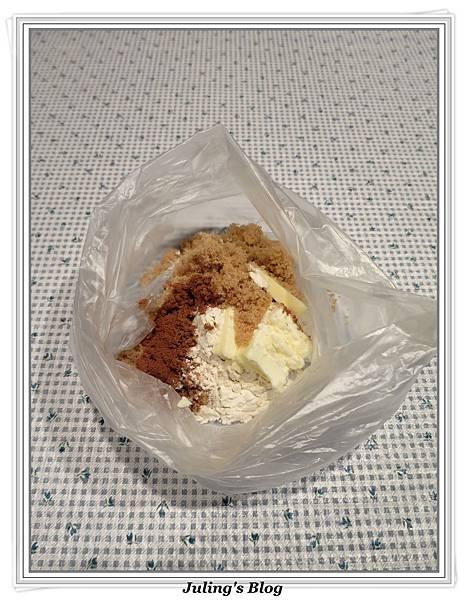 奶油乳酪蛋糕方塊做法1.JPG