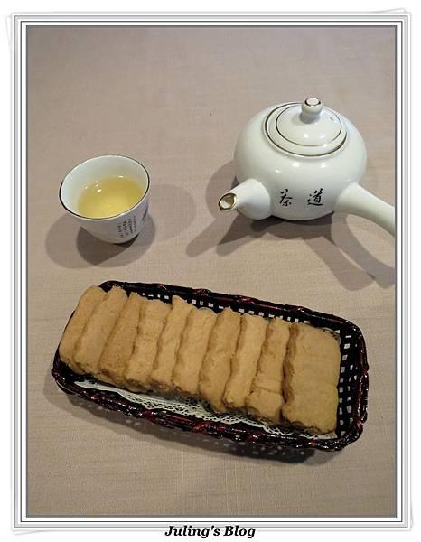 花生酥餅1.jpg
