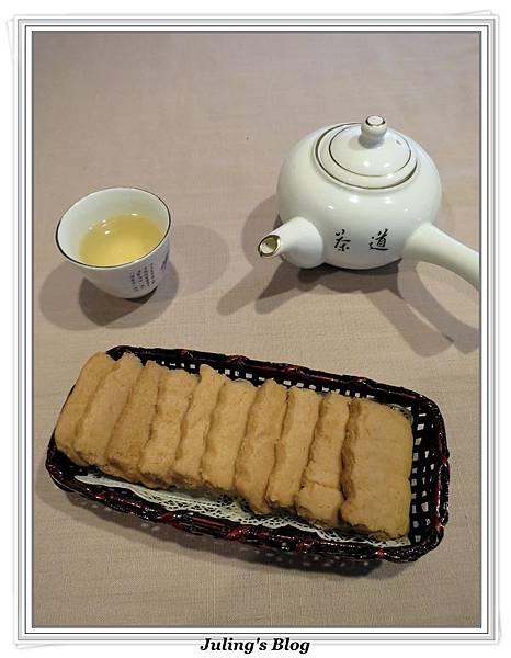花生酥餅2.jpg