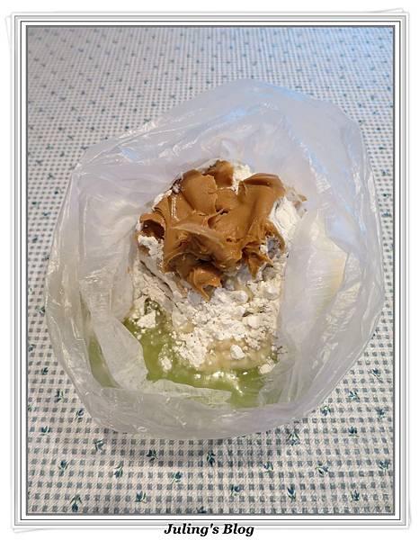 花生酥餅做法3.jpg