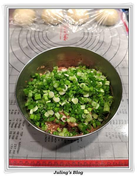 胡椒肉餅做法8.jpg