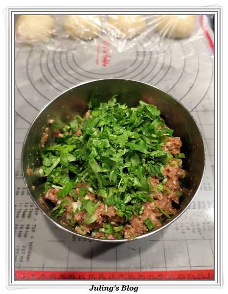 胡椒肉餅做法9.jpg