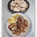 海味芋頭煮做法1.JPG