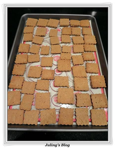 奶油乳酪咖啡餅乾做法11.jpg