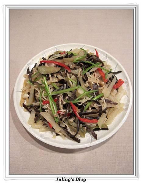 大頭菜炒五絲1.jpg